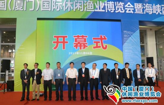第八届中国国际休闲渔业博览会-厦门休闲渔业展